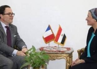فرنسا تؤكد دعمها الكامل لجهود مصر في تنظيم مؤتمر التنوع البيولوجي