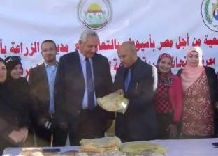 """غدًا.. """"من أجل مصر"""" تنظم مؤتمرًا بعنوان """"الحركة التعاونية والأهلية"""""""