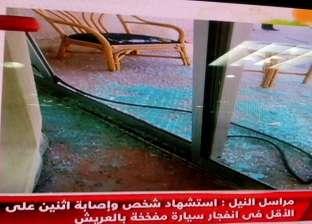 بالتواريخ| أبرز حوادث استهداف رجال القضاء المصري منذ 30 يونيو