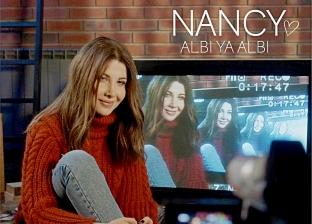 نانسي عجرم تشدو في ستاد القاهرة بحفل عيد الحب