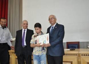 """""""التعليم"""" تكرم الفائزين بالمراكز الأولى في حفظ القرآن الكريم"""