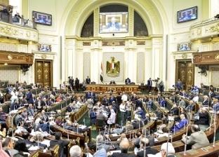 برلماني يطالب بالرقابة على الإنترنت ومواقع التواصل لمنع آثارها السلبية