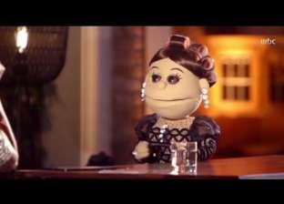 بالفيديو| وصلة رقص لـ«أبلة فاهيتا»: «اتعلمت من يوتيوب»