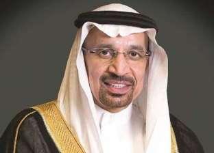 وزير الطاقة السعودي: العودة لوضع انهيار الأسعار في 2014-2015 غير مقبول
