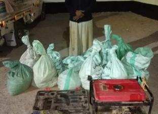 """ضبط سائق بطن أحجار تحتوي على """"خام الذهب"""" في مرسي علم"""