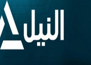 """رئيس """"النيل للأخبار"""": انطلاقة جديدة للقناة نهاية الأسبوع"""