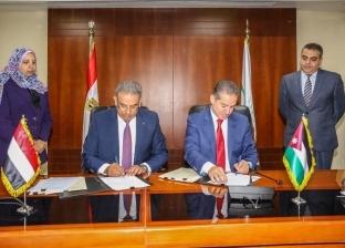 """تعاون بين""""البريد المصرى""""و""""الأردني""""في التجارة الالكترونيةوتحويل الاموال"""