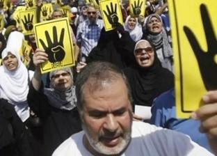 الحلقات المخفية من مسلسل الجماعة.. «نساء الإخوان»: إرهاب «من وراء حجاب»