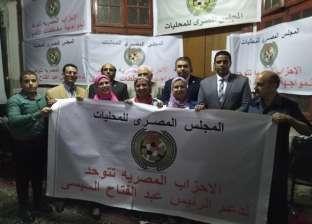 الأحزاب تدرس خطة منع عودة الإخوان عبر «بوابة المحليات».. وتطالب البرلمان بسرعة إصدار «القانون»