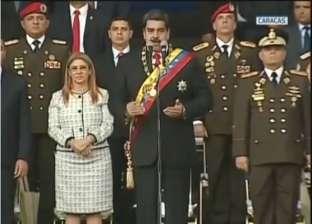 بالفيديو| لحظة محاولة اغتيال الرئيس الفنزويلي