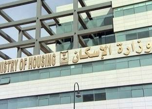 بريد الوطن|  وزارة الإسكان ترد على شكوى «أم دينار»