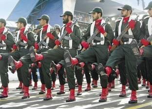 وسائل إعلام أمريكية: الحرس الثوري الإيراني نجح في تنويع مصادر التمويل