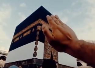 """مصري يوثق رحلة الحج في فيديو.. ومتابعون: """"الأفضل لهذا العام"""""""