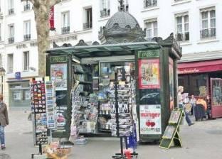 فرنسا: النائب العام يستبعد العمل الإرهابي في حادث مرسيليا