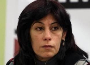 بعد 20 شهرًا.. إسرائيل تفرج عن عضو المجلس التشريعي خالدة جرار