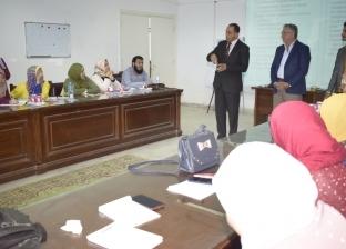 جامعة دمنهور تختتم برنامج إدارة الحوكمة في المستشفيات والمنشآت الصحية
