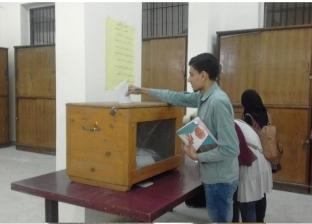 """إجراء جولة إعادة انتخابات اتحاد """"طلاب الزقازيق"""" بكليتي التمريض والطب"""