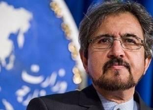 """""""الخارجية الإيرانية"""" تستنكر العملية العسكرية على سوريا"""