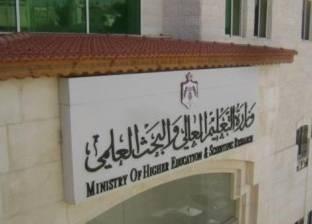 بريد الوطن| «التعليم العالى» وزارة القائم بالأعمال
