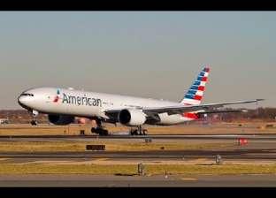 بالفيديو| شركة طيران أمريكية تمنع عائلة من ركوب الطائرة بسبب رائحتهم