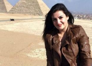 """منى المذبوح عن فترة السجن: """"كنت بحكي للضباط ذكرياتي عن مصر"""""""