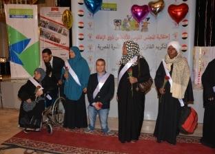 محافظ دمياط تشارك في احتفالية تكريم الفائزين بمسابقة الأسرة المصرية