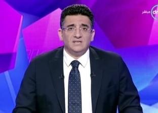 النيابة تحقق في واقعة وفاة المعلق الرياضي محمد السباعي