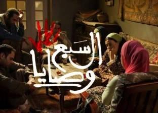 """من """"الخواجة عبدالقادر"""" لـ""""أيوب"""".. الأغاني الصوفية في الدراما الرمضانية"""