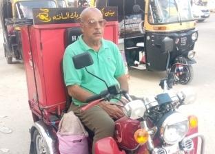 كافيه متنقل على تروسيكل في شوارع المحلة: «الشغل بعد الـ60 مش عيب»