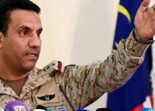 التحالف العربي: ميليشا الحوثي تستهدف نجران بطائرة دون طيار