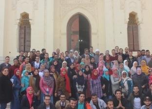طلاب 11 جامعة يزورون المعالم السياحية بأسيوط
