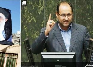 لأول مرة.. برلمانى إيراني ينتقد علي خامنئي