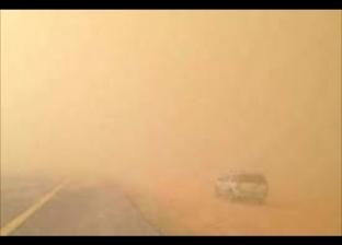 غلق طريق رأس غارب الشيخ فضل بسبب عاصفة ترابية بالبحر الأحمر