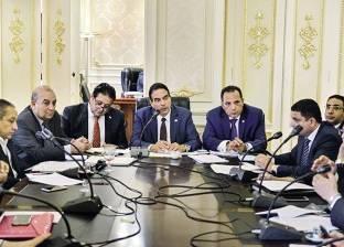 الوطن تنشر تقرير التأمين الصحي الجديد قبل مناقشته بالجلسة العامة الأحد