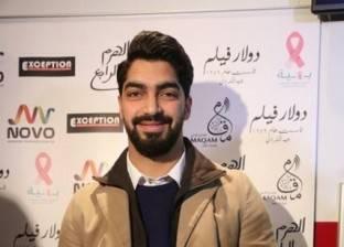 """مينا عطا لـ""""الوطن"""": استعد لتصوير أغنية """"سينجل"""" مع محمد رحيم الصيف المقبل"""