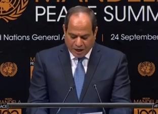 بث مباشر| كلمة السيسي في الجمعية العامة للأمم المتحدة