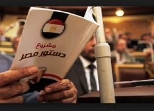"""من الملكية لـ""""الجمهورية"""".. تاريخ الدستور المصري في 140 عاما"""