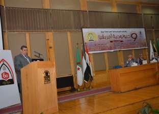 """انطلاق فاعليات المؤتمر الدولى التاسع """"جيولوجية أفريقيا"""" بجامعة أسيوط"""