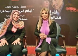 شافكي المنيري: سأتبرع بعوائد كتابي الجديد لمؤسسة مجدي يعقوب