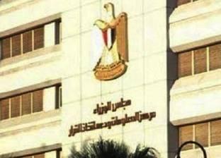 """رئيس الوزراء يكلف """"عبد التواب"""" بإدارة مركز المعلومات خلفا لـ""""الجمل"""""""