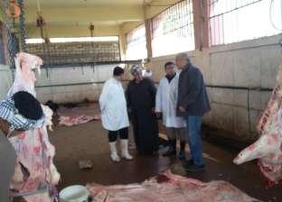 تراجع أسعار اللحوم في أسيوط.. «الكيلو بـ90 جنيه»