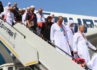 مطار القاهرة يستقبل 1000 حاج من الأراضي الحجازية اليوم