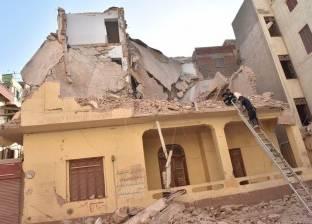 مسؤول بـ«الإسكان»: انهيار عقار بـ«غرب أسيوط» بسبب هدم بعض الحوائط