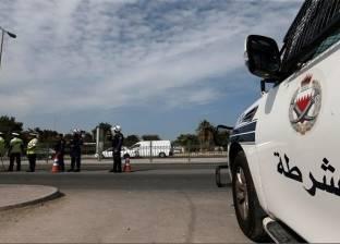 """""""الداخلية"""" البحرينية تعلن إحباط عمليات إرهابية كبرى في البلاد"""