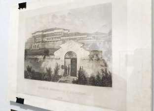 متحف الفنون الجميلة بالإسكندرية يعرض صورة عمرها 180 سنة