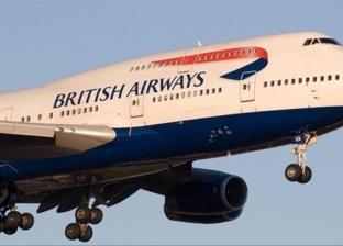"""مصادر بالطيران لـ""""الوطن"""": مطاراتنا مؤمّنة بنسبة 100%"""