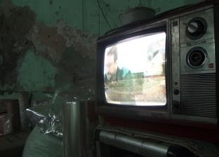 التليفزيون