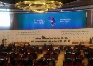 """""""الوطن"""" تنشر صور قاعة مؤتمرات كيجالي قبل بدء القمة الأفريقية"""