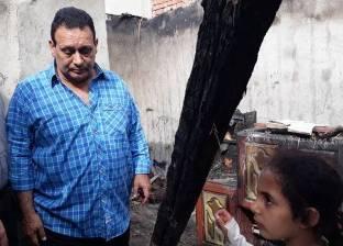 بالصور| إعادة بناء منزل لأم وبناتها دمره حريق في بلقاس بالدقهلية
