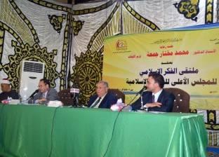 """عضو """"البحوث الإسلامية"""": القوانين المصرية مستمدة من روح الشريعة"""